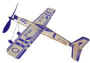 Seedling Jet Plane Glider
